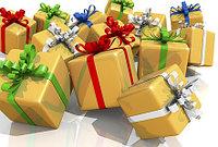 Подарки!!!