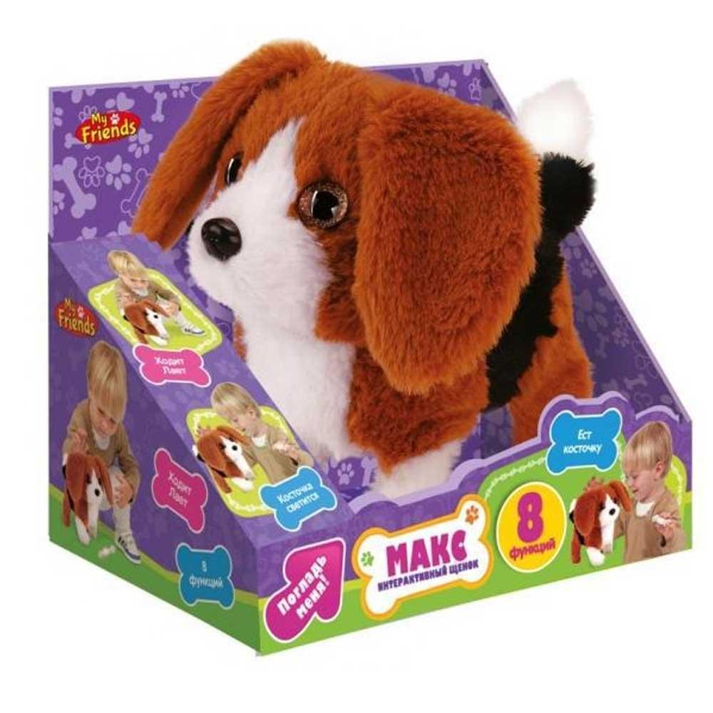 My Friends. Интерактивная игрушка - Щенок Макс со светящейся косточкой. 16 см.