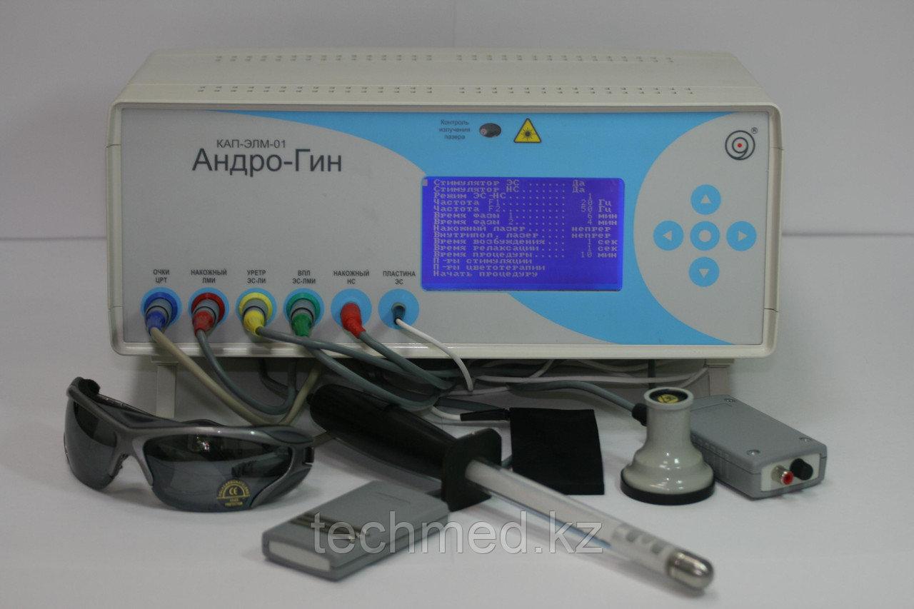 "Физиотерапевтический уро-гинекологический комплекс КАП-ЭЛМ-01 ""Андро-Гин"""