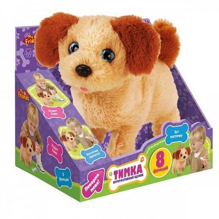 My Friends. Интерактивная игрушка - Щенок Тимка со светящейся косточкой. 16 см.