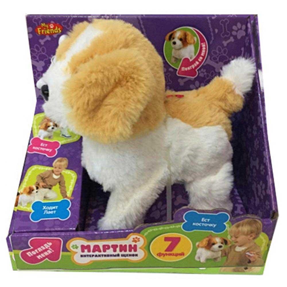 My Friends. Интерактивная игрушка - Щенок Мартин. 16 см.