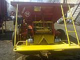 Разбрасыватель минеральных удобренийй РМГ-4, фото 3