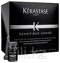 Ампулы - активатор густоты волос для мужчин Kerastase Densifique Homme 30*6 мл.