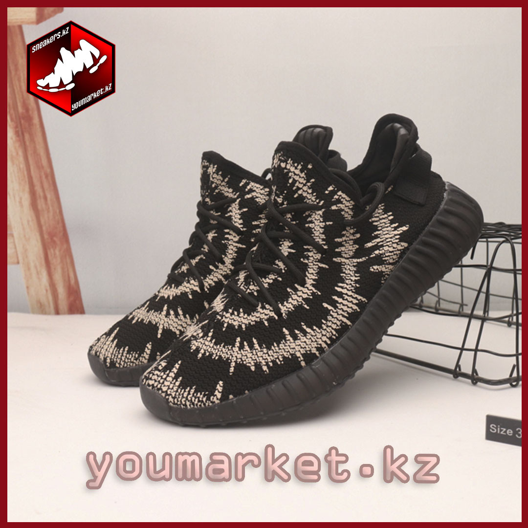 Adidas Yeezy 350Vol.2 by Kanye West