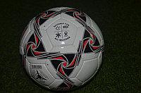 Мяч Molton 515, фото 1