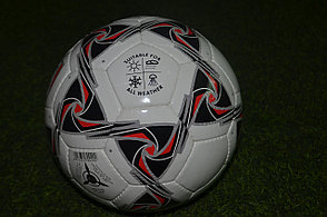Мяч Molton 515