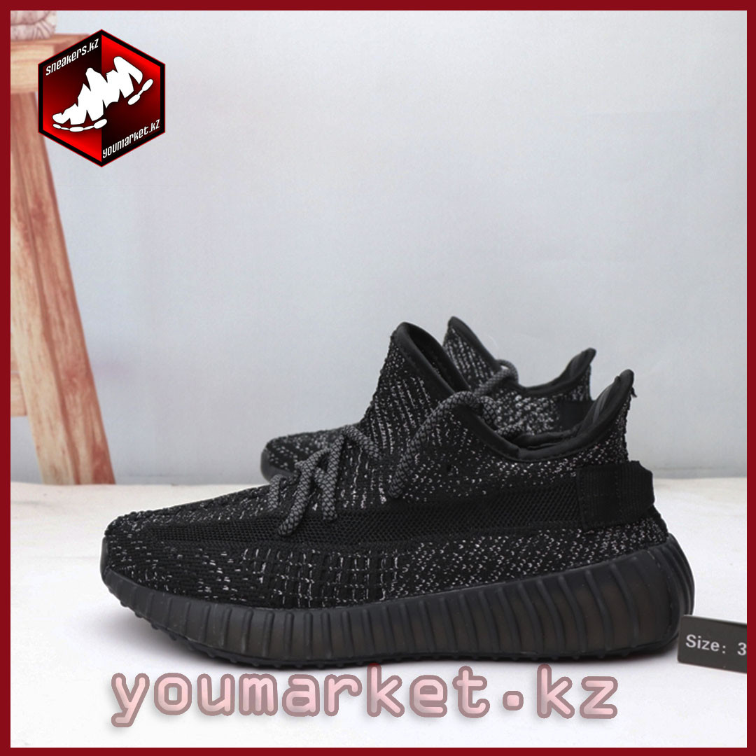 Adidas Yeezy 350 Vol.2