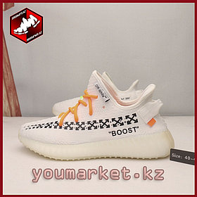 Adidas Yeezy 350 Vol.2 Off White