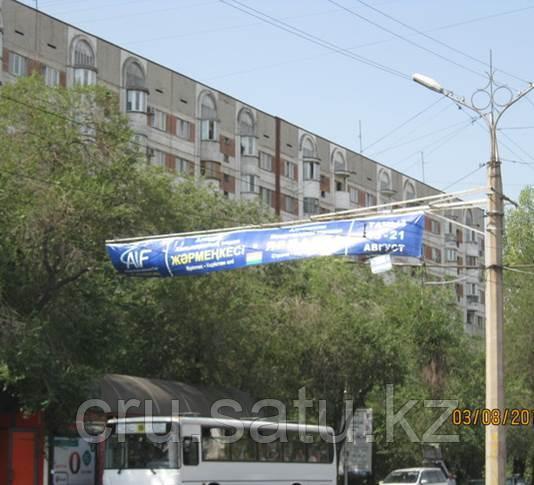 По ул. Толе би - между ул. Тургут Озала и ул. Розыбакиева (юг)