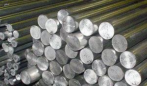 Круг стальной ГОСТ 535-2005 ГОСТ 2590-2006