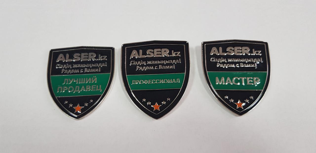 Изготовление значков и медалей по индивидуальному заказу