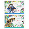 """Альбом для рисования 20л. ArtSpace """"Животные. Милые акварели"""", обл., офсет"""