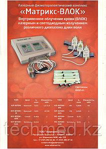Световод одноразовый для внутривенного облучения крови КИВЛ-01