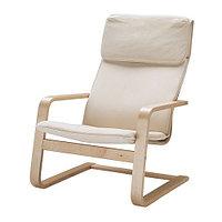 Кресло ПЕЛЛО Хольмби неокрашенный ИКЕА, IKEA, фото 1