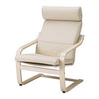 Кресло ПОЭНГ березовый шпон, Глосе светло-бежевый ИКЕА, IKEA