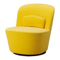 кресло вращающееся СТОКГОЛЬМ желтый ИКЕА, IKEA  , фото 1