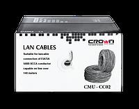 Сетевой кабель UTP (cat.5e) CMU-CC02