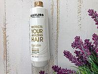 Кератин для волос люкслисс Luxliss Keratin Smoothing Treatment 500мл.