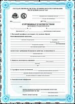 Уничтожитель бумаг (Шредер) COMIX S273, фото 3