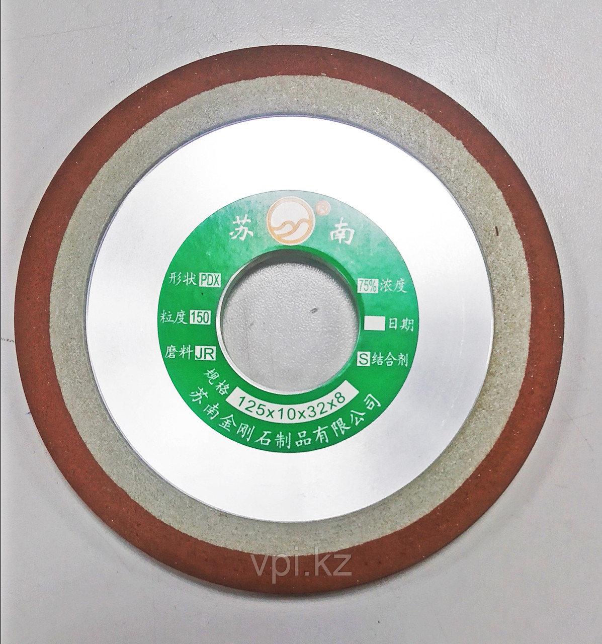 Тарелка алмазная 125*32мм