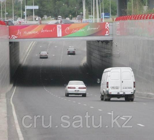 Ул. Рыскулова – Кудерина (северо-запад)