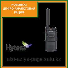 Рации Hytera BD-305 носимые 400-470 мГц.
