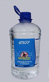 "Омыватель стекол, ""Anti Fly"" (Антимуха), 3.35л  LAVR Ln1209"