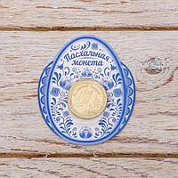 Пасхальная Монета сувенирная «Ангел», 2,2 см, фото 1