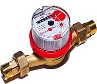 Водосчетчик д/воды универсальный I'mPulse Plus СВУ-15А, (с комплектом присоеденителей)