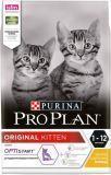 PRO PLAN с курицей для котят, 1,5кг, Original Kitten, фото 1