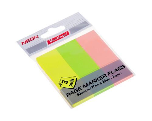 Закладки клейкие 25х76 мм, бумажные, 3 цвета х 50 закладок
