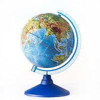 Глобус физический d 21см. Глобен рельефный # 022100183
