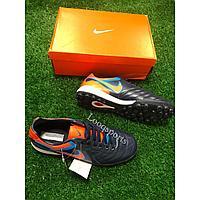 Сороконожки Nike Super Ligera 3