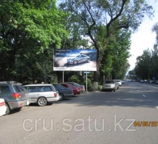 Абылай хана - ул. А.Молдагуловой