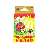 """Восковые мелки ЛУЧ """"Кроха"""", 12 цветов, на масляной основе, трехгранные, картонная упаковка с европодвесом,"""