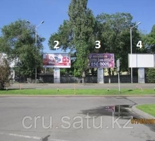 Пл.Аэропорта №3