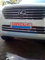 Решетка Lexus LX570 2008-2012 г.в. Нижняя в бампер (хром накладки)