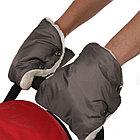 Муфты-варежки BAMBOLA для коляски шерстяной  мех+плащевка (лайт) (BAMBOLA Муфты-варежки для коляски шерстяной мех+плащевка(лайт) Серые)