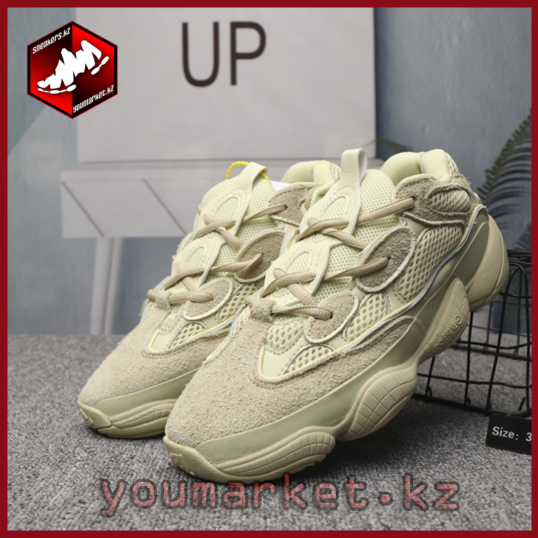 Adidas Yeezy 500 by Kanye West