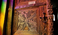 Межкомнатные  двери в Египетском стиле
