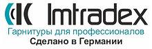 Гарнитуры для КоллЦентров Imtradex