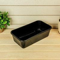 Ящик для рассады, 28,5 x 15,5 x 8,5 см, МИКС