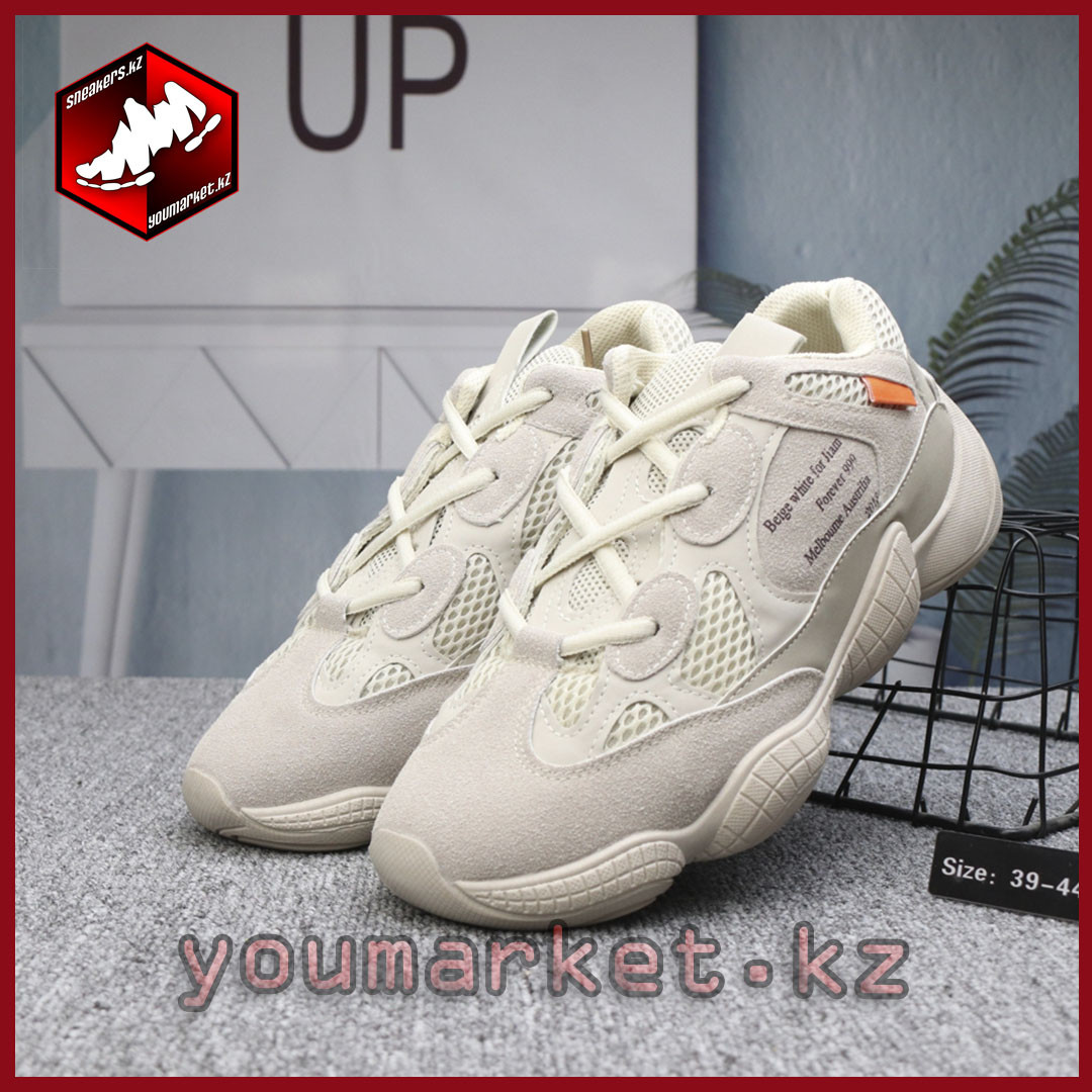 "Adidas Yeezy 500 ""Off White"" by Kanye West"