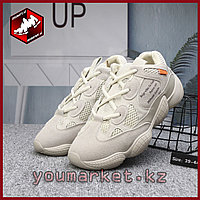 """Adidas Yeezy 500 """"Off White"""" by Kanye West"""