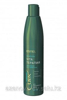 Estel Curex Therapy Шампунь для сухих, ослабленных и поврежденных волос 300 мл.