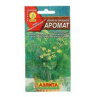 Семена Фенхель овощной 'Аромат,' 0,1 г (комплект из 10 шт.)