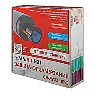 Комплект саморегулирующегося кабеля AlfaKit №1 16-2-3