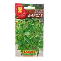 Семена Базилик овощной 'Бархат', 0,3 г (комплект из 10 шт.)