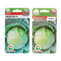 Семена Капуста белокочанная 'Килатон' F1, 10 шт (комплект из 10 шт.)