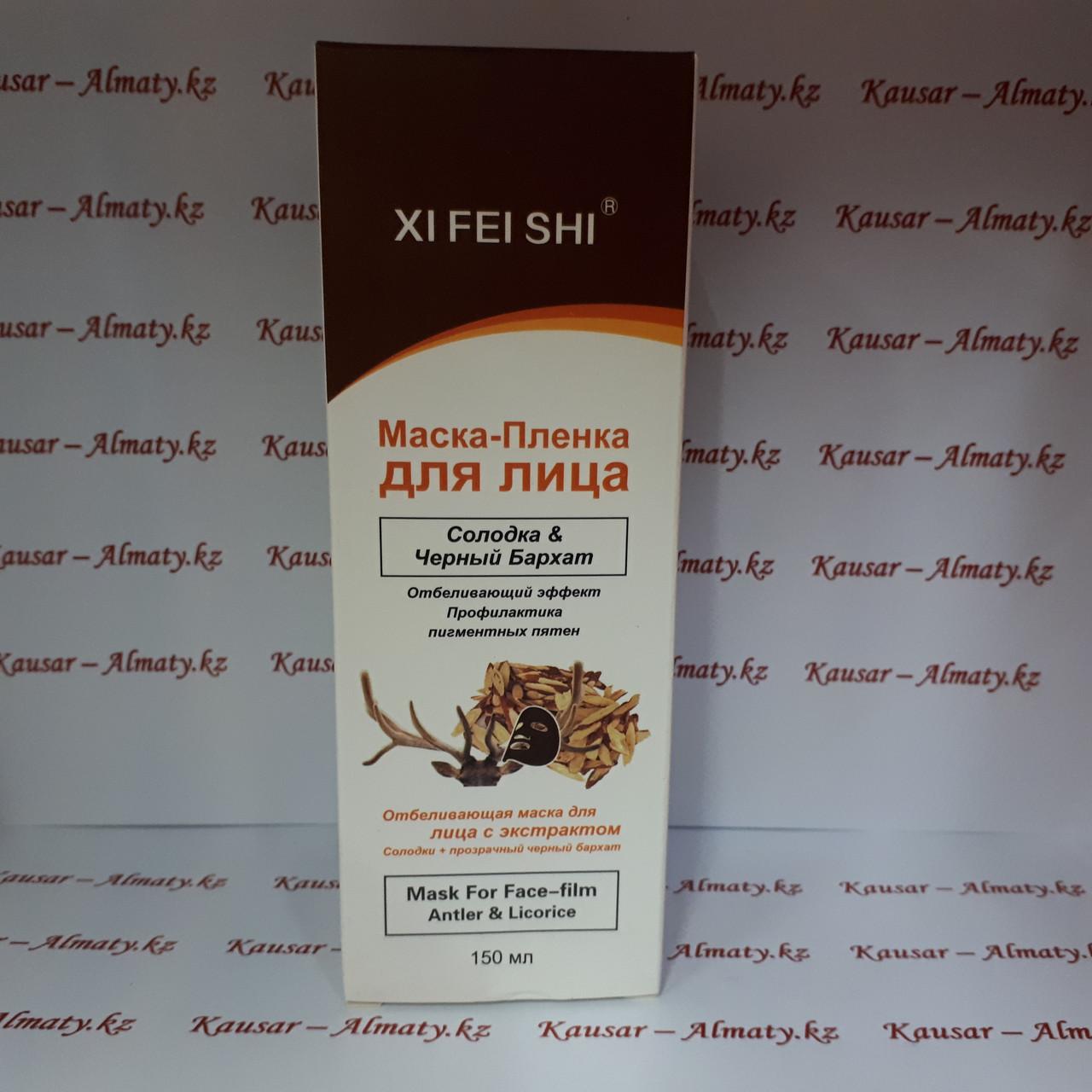 Маска-Пленка для лица Xi Fei Shi, Солодка & Черный бархат